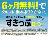 ダイハツ タント X SAIII