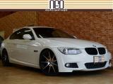 BMW 335iクーペ Mスポーツパッケージ