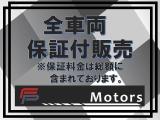 アウディ A6アバント 2.8 FSI クワトロ 4WD