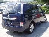 トヨタ アイシス 1.8 L ウェルキャブ 助手席リフトアップシート車 Aタイプ
