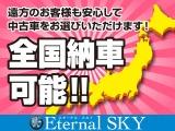 ホンダ N-BOXカスタム G SSパッケージ