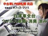 トヨタ シエンタ 1.5 G 4WD
