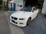 BMW M3 4.0