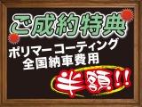 トヨタ ポルテ 1.5 X