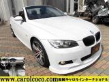 BMW335iMスポーツツインターボガブリオレが車検2年付きで支払総額208万円!