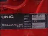 フォワード クレーン RC4段クレーン・5.4mボディ・ターボ