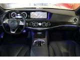 メルセデス・ベンツ S400h AMGライン