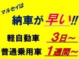 トヨタ ist 1.5 150X スペシャルエディション 4WD