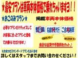 日産 ノート 1.2 NISMO
