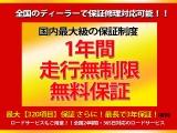 ホンダ アコード 2.0 20EL 4WD