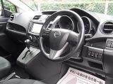 日産 ラフェスタハイウェイスター 2.0 G 4WD