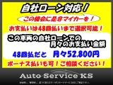 トヨタ アルファード 2.4 240G