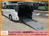 トヨタ ヴォクシー 2.0 X ウェルジョイン