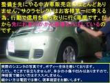 トヨタ シエンタ 1.5 X リミテッド