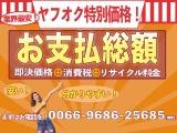 マツダ MPV 2.3 23C Lスタイル 4WD