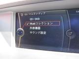 お気軽にご連絡お待ちしております!Tel 072-734-8565  mail  carhope@shirt.ocn.ne.jp  HP  https://www.carhope.net/ LINE @559e