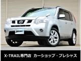 日産 エクストレイル 2.0 20Xtt 4WD