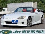 ホンダ S2000 2.0