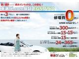 トヨタ FJクルーザー 4.0 オフロードパッケージ 4WD