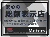 BMW 523iツーリング モダン