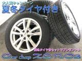 アテンザスポーツワゴン 2.5 25S 4WD ナビTV/1年保証/夏冬タイヤ付