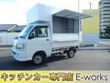 ハイゼットトラック エアコン パワステ スペシャル 4WD 移動販売車 キッチンカー仕様