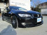 BMW 320iクーペ ハイラインパッケージ