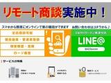 マツダ ビアンテ 2.0 アイストップ スマートエディションII ナビスペシャル