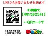トヨタ bB 1.3 S ガーネットエディションII