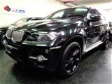 BMW X6 xドライブ 50i 4WD