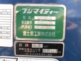 フジマイティ 型式:LP500 製番:7051401 容積:5.0m3  積載荷重中心位置、荷箱中心位置より1.275m 連続稼働ボタン有り!汚水ハッチ無し。汚水ホース有り。