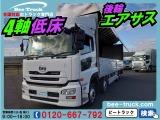 H23-クオン・アルミウイング☆★4軸低床2デフ!★後輪エアサス!★☆
