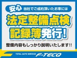 N-BOX+ G スマートキー オートAC ETC