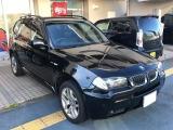 当店のページをご覧頂き、ありがとうございます。神奈川県横須賀市で中古車販売を行っております【ネクストジャパン】です。