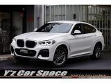 BMW X4 xドライブ20d Mスポーツ ディーゼル 4WD