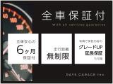 ハイゼットカーゴ スペシャル 車検R5年3月/ハイルーフ/Tチェーン