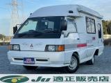 三菱 デリカトラック キャンピング