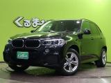 X5 xドライブ 35d Mスポーツ 4WD 【1オーナー★HDDナビTV】