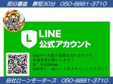 LINE@ID:@233febap ID検索お願いします!LINE@:https://lin.ee/wm4wd3i リンクから友達登録お願いします!※登録後トークをお願いします!