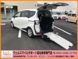 トヨタ シエンタ 1.5 X ウェルキャブ 車いす仕様車 タイプI 助手席側セカンドシート付