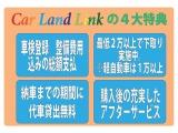 ホンダ フリード 1.5 G エアロ ジャストセレクション