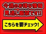 スバル プレオ L スペシャル