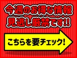 マツダ AZ-ワゴン カスタムスタイル XS