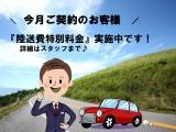 ランドクルーザープラド 2.8 TZ-G ディーゼル 4WD メーカナビ・TV・バックカメラ・モ...
