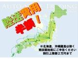 エッセ X 車検R4年/ウィンカー付ミラー/キーレス