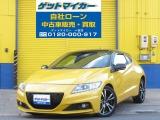 CR-Z 1.5 アルファ ドレストレーベル III 2トーンカラースタイル 自社ローン S+モー...