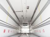 いすゞ ギガ 冷凍冷蔵車