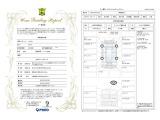 ヴェゼル 1.5 ハイブリッド Z ホンダセンシング 4WD 革シート エンスタ 新車保証