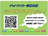 ヴァンガード 2.4 240S Sパッケージ 自社ローン 愛知 モデリスタ SDナビ