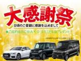 アウディ A6 2.8 FSI クワトロ 4WD